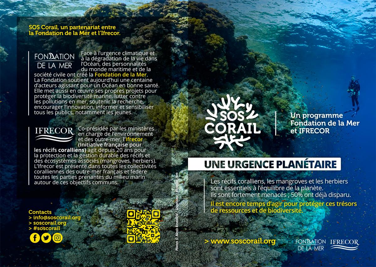 sos-corail-4p-1200