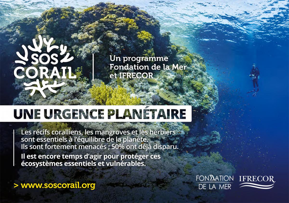 sos-corail-web-1200